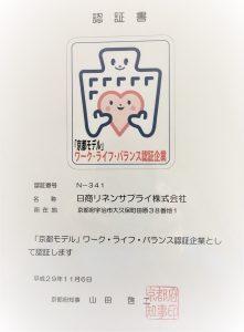 F17B5FD2-CF94-40E3-997E-F802767496F2